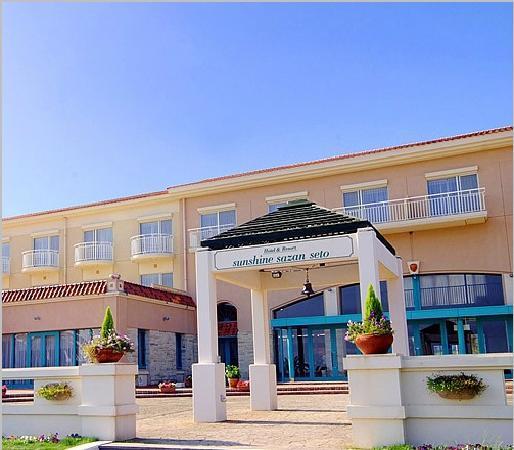 Hotel & Resort Sunshine Sazan Seto