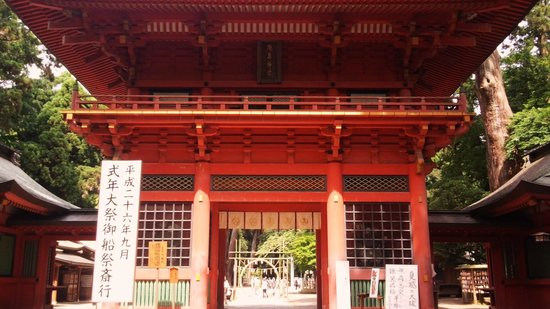 Things To Do in Ikisu Shrine, Restaurants in Ikisu Shrine