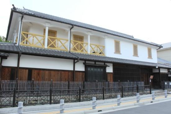 Former Kuki House Museum