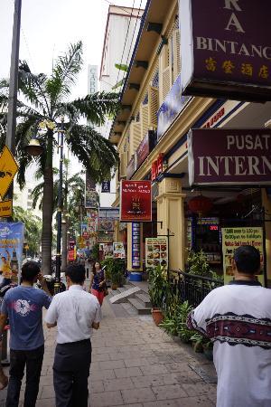 T-Hotel Kuala Lumpur: outside the hotel