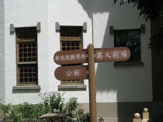 Sweetme Hotspring Resort: Hot Spring Museum near to Hotel