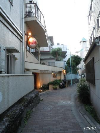 Mozart Street