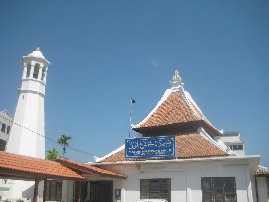 Kampung Hulu Mosque: View from front of mosque