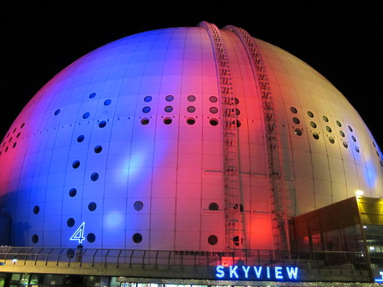 Globen Skyview: Sky View