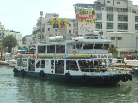Gushan Ferry Pier: Ferry returning to Gushan