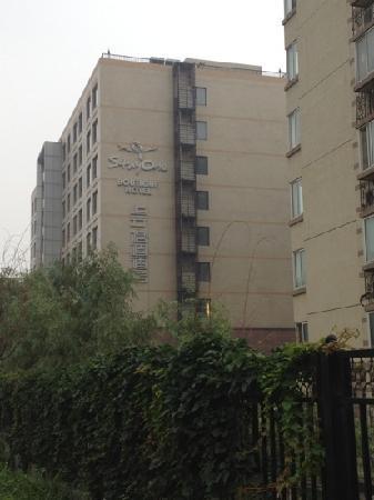 Shindom Inn Beijing Tianzhu: Aussenansicht