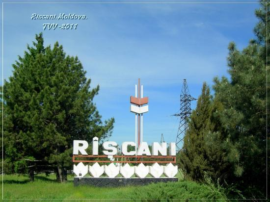 Riscani, Mołdawia: г.Рышканы Молдова