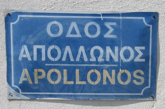 Armonia Hotel: Plaque de rue