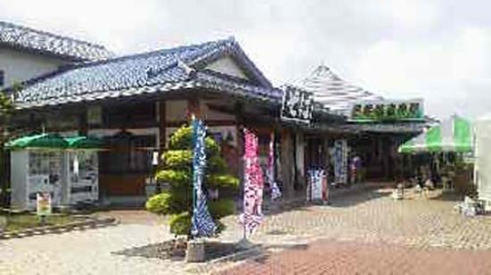 Michi-no-Eki Shimotsuma