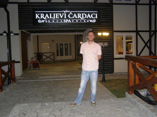 Kraljevi Cardaci Spa: Entrance