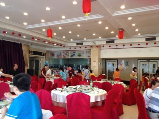 Xi'an Fanzhuang: Inside the restaurant