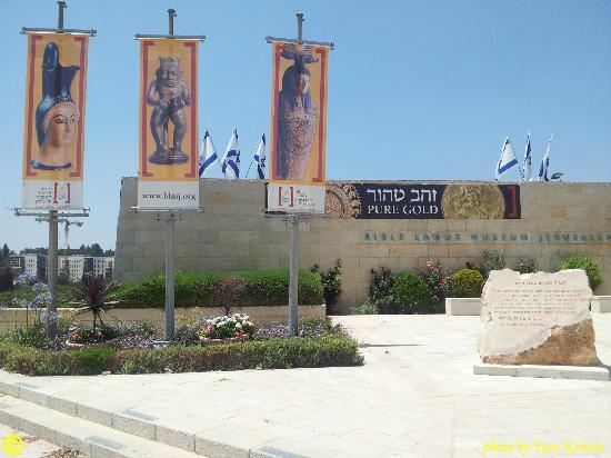 Bible Lands Museum : the main entrance