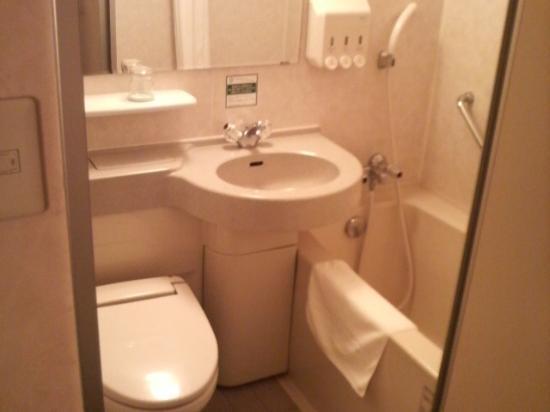 Kurume Washington Hotel Plaza: バスルーム