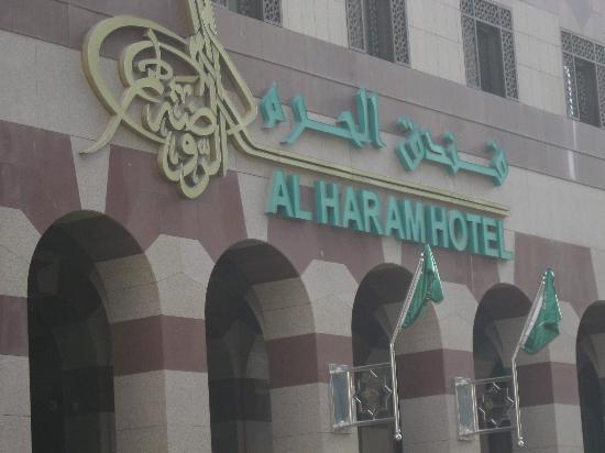 Al Haram Hotel : façade