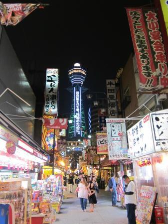 Business Hotel Mikado: 近くの観光スポット(通天閣、新世界)