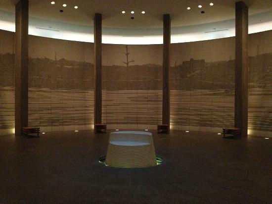 Hiroshima National Peace Memorial Hall for the Atomic Bomb Victims : Hall of Remembrance
