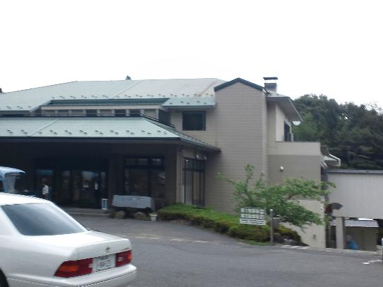 Spa Resort Abukuma