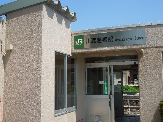 Kawatabi Onsen