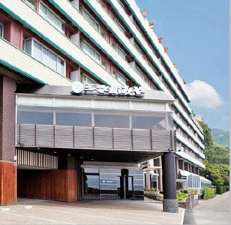Photo of New Sagamiya Atami