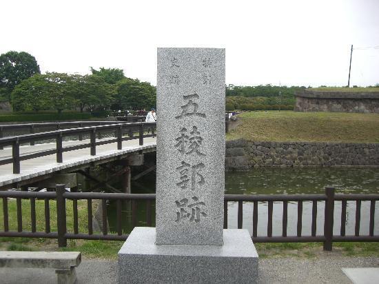 Goryokaku Park: 北海道唯一の特別史跡です。
