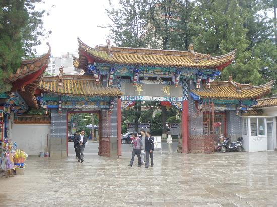 Kunming Country Park