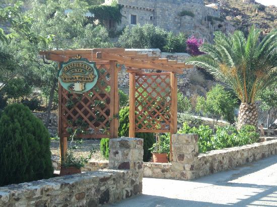 Ktima Petra : L' entrata del ristorante