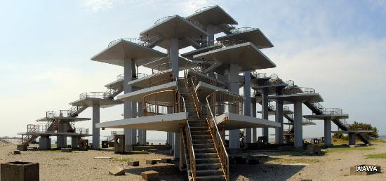 Futtsu, Giappone: 明治百年記念展望塔 富津公園 富津岬