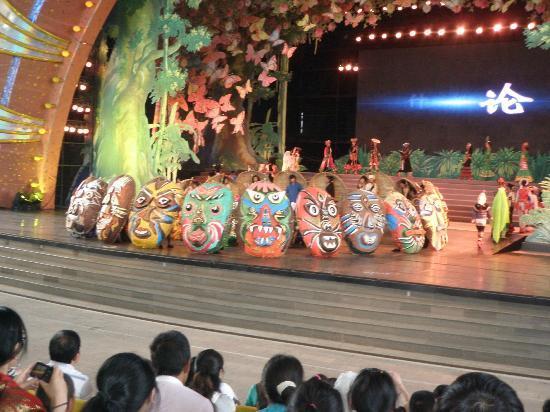 Dynamic Yunnan: y