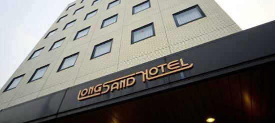 Maebashi Longsand Hotel