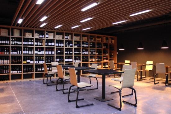 Design & Wine Hotel: Garrafeira
