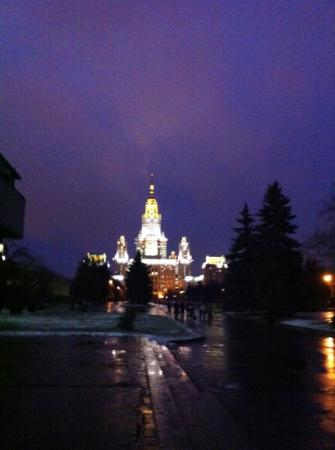Lomonosov Moscow State University (MGU) : after lections