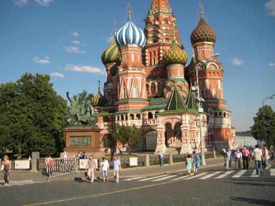 Kremlin Palace Inside Tsar's Cannon - Pictur...