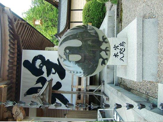 Tanabe, Japan: 八咫烏のモチーフ