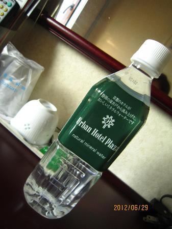 Urban Hotel Kyoto: サービスの水