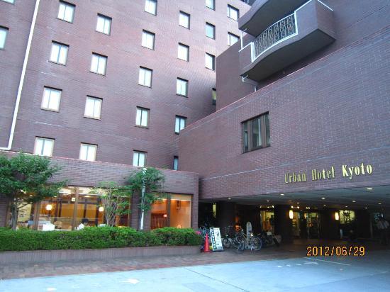 Urban Hotel Kyoto: 外観