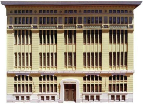 National Bank of Greece Historical Archive