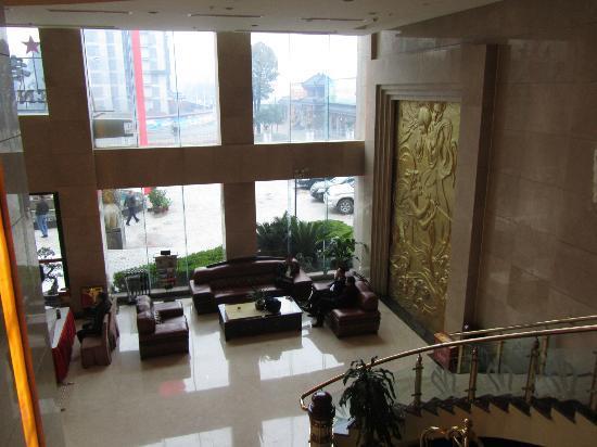 Mengdu Hotel: Lobby