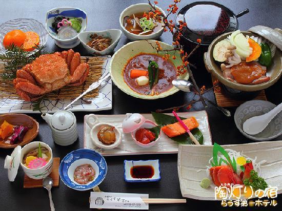 Touakarinoyado Rausu Daiichi Hotel