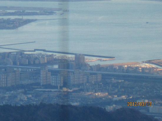 Granite Cafe: 山頂からの眺め