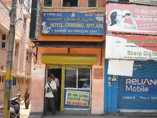 Vinayaka Mylari: The Restaurant from outside