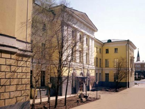 Vernadsky State Geological Museum of Russian Academy of Sciences