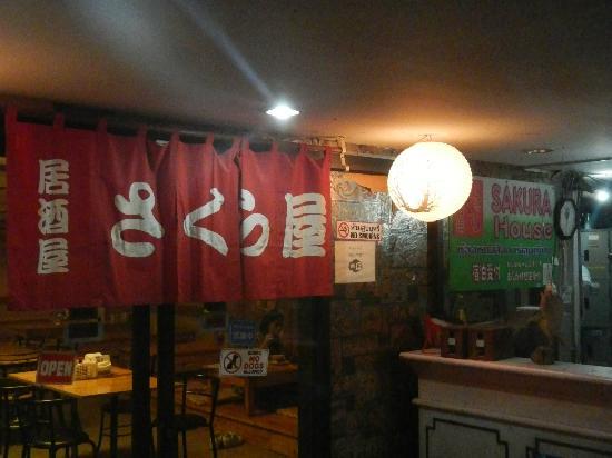 Sakura House : sukuraya