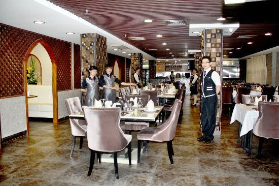 Bosphorus Premium Turkish Restaurant