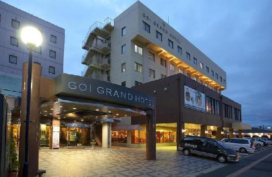 Goi Grand Hotel: 五井 グランド ホテル