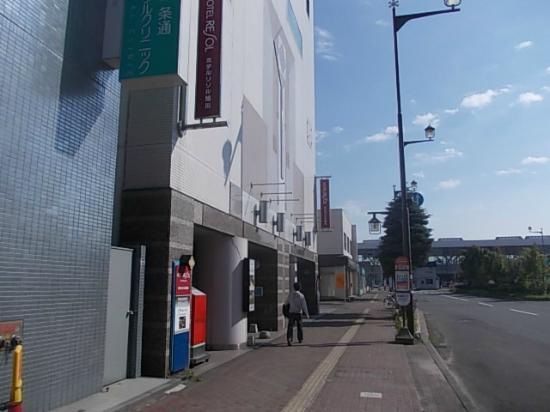 Court Hotel Asahikawa: entrance