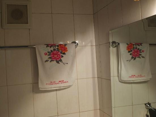 Haebangsan Hotel: A towel