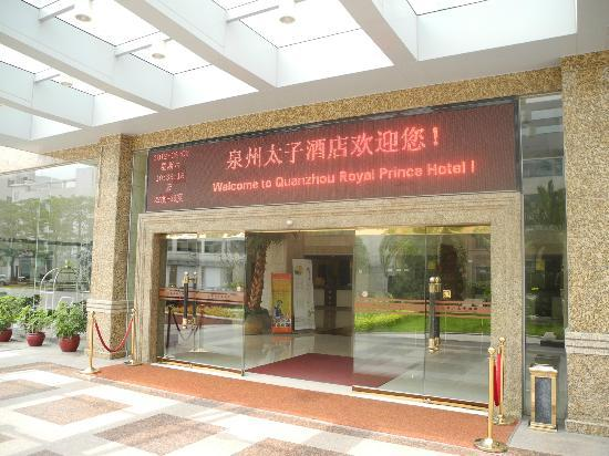 Royal Prince Hotel: entrance