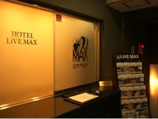 Hotel Livemax Higashi Ueno : フロント