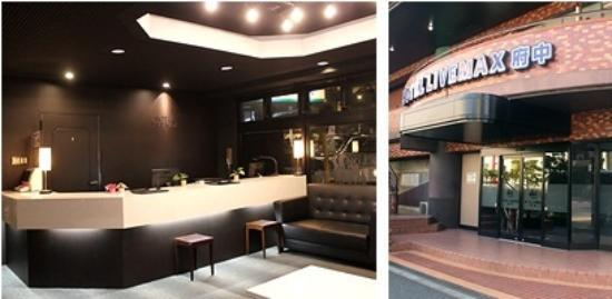 Hotel Livemax Fuchu : フロント