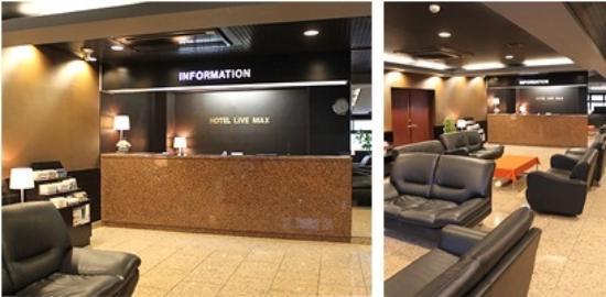 Hotel Livemax Sagamihara: フロント